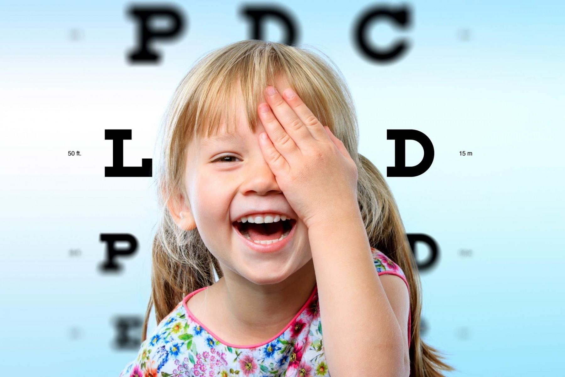 childrens vision